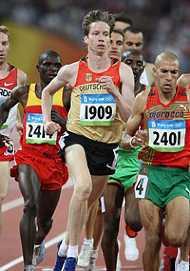Carsten Schlangen - Top Ten Leichtathletik national Olympische Spiele Peking Foto: Chai